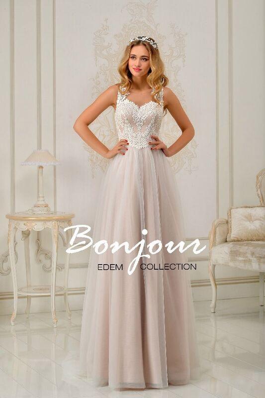 Свадебное платье напрокат Bonjour Платье свадебное «Mirabel» из коллекции EDEM 2016 - фото 1
