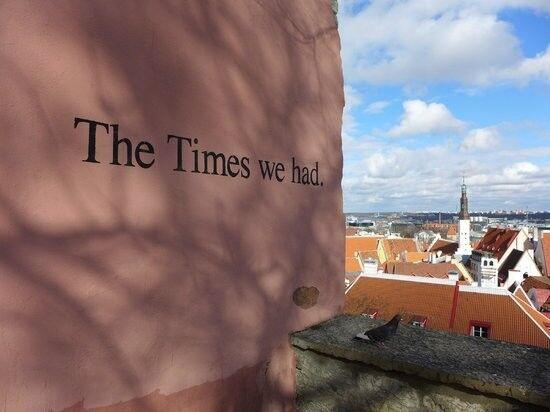 Туристическое агентство Золотой глобус Круиз «Скандинавский бриз: Рига – Стокгольм – Хельсинки – Таллин» - фото 4