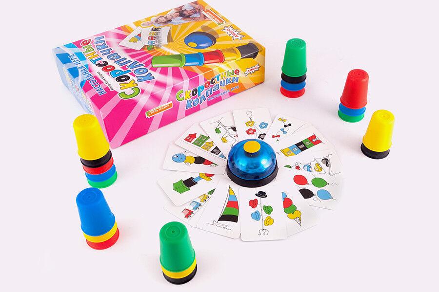Подарок на Новый год Стиль Жизни Игра настольная «Скоростные колпачки» - фото 2