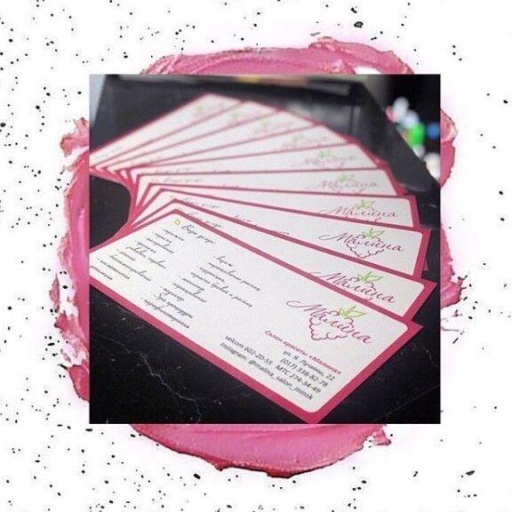Магазин подарочных сертификатов Малина Подарочный сертификат - фото 1