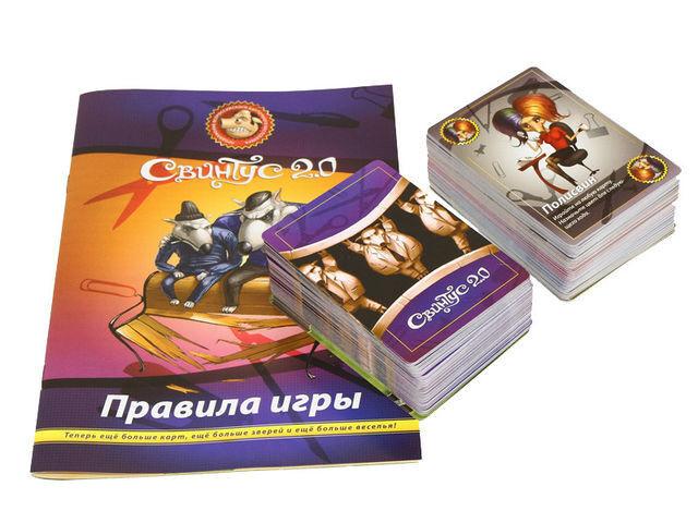 Магазин настольных игр Hobby World Настольная игра «Свинтус 2.0» - фото 6