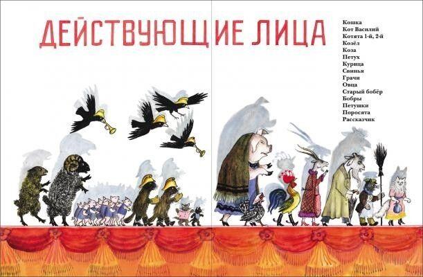 Книжный магазин Самуил Маршак Книга «Кошкин дом!» - фото 2