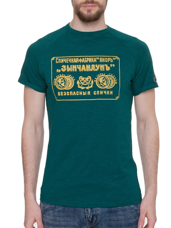 Кофта, рубашка, футболка мужская Запорожец Футболка «Зынчанлунъ» SKU0121000 - фото 1