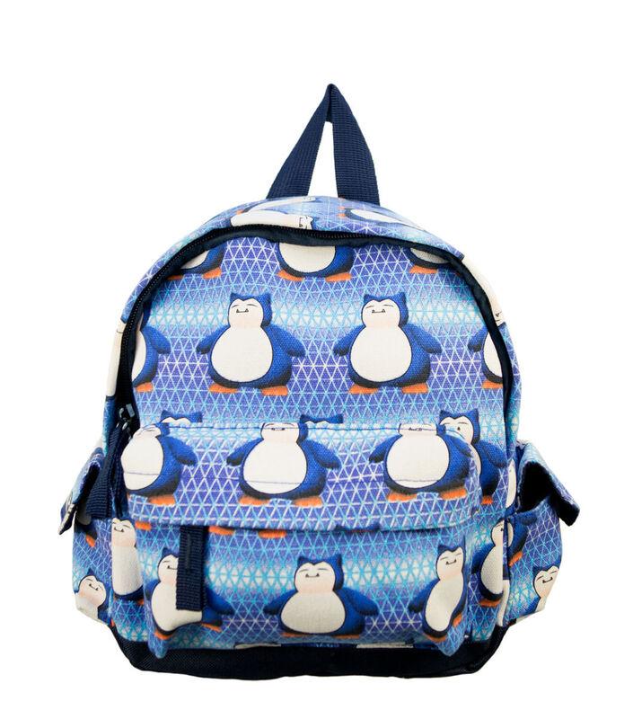 Магазин сумок Rozan Рюкзак 2802MA-1.6 - фото 1