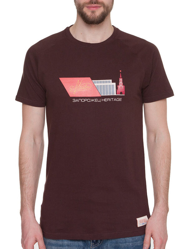 Кофта, рубашка, футболка мужская Запорожец Футболка «Moskva» SKU0108000 - фото 1