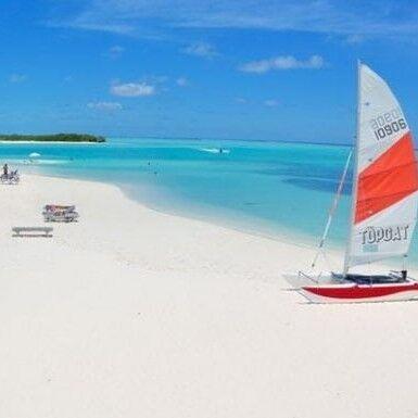 Туристическое агентство EcoTravel Пляжный авиатур на Мальдивы, Fun Island Resort  4 - фото 1