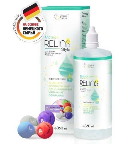 Уход за линзами Doctor Klaus Многоцелевой раствор для контактных линз Relins Style 360 мл - фото 1
