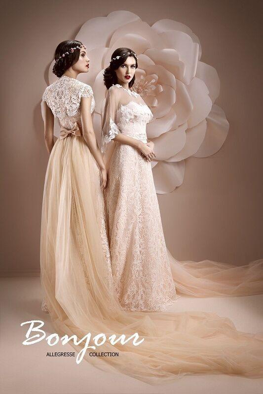 Свадебное платье напрокат Bonjour Платье свадебное «Rossaria» из коллекции ALLEGRESSE 2017 - фото 2