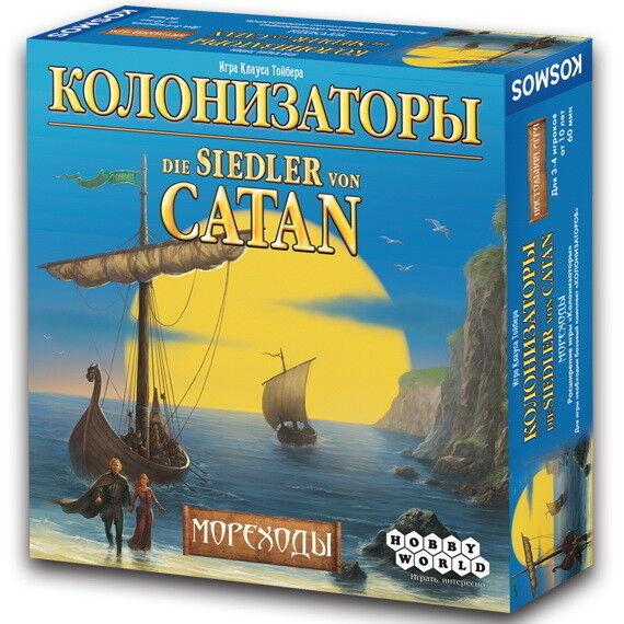 Магазин настольных игр Hobby World Настольная игра «Колонизаторы. Мореходы» - фото 1