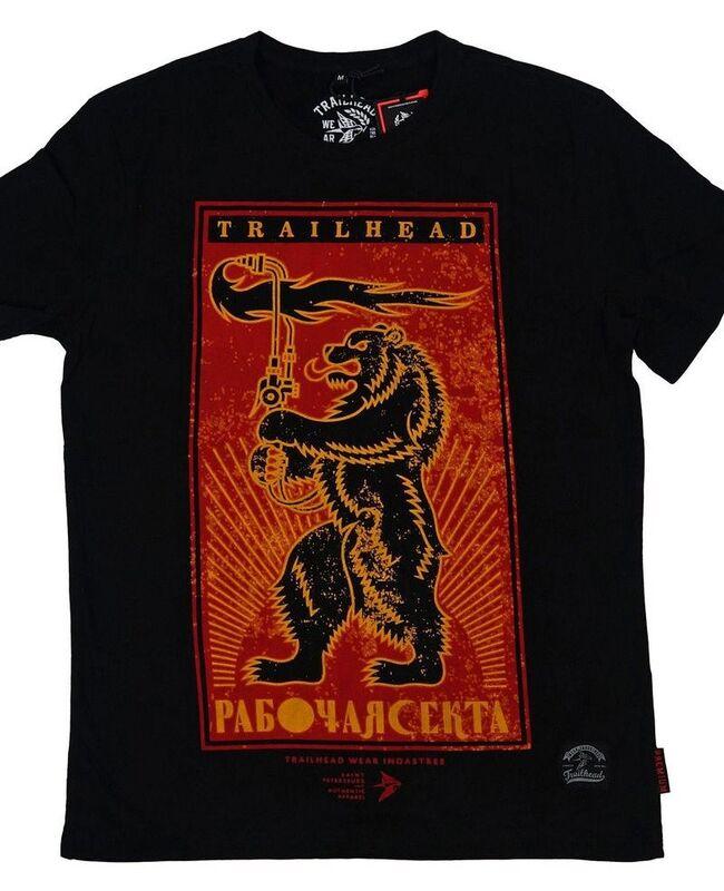 Кофта, рубашка, футболка мужская Trailhead Футболка MTS 468 BK SKU0102000 - фото 1