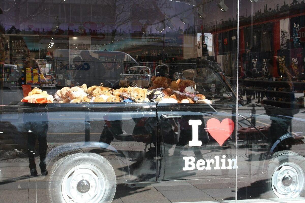 Туристическое агентство Голубой парус Автобусный экскурсионный тур «Берлин – Потсдам №2» - фото 12
