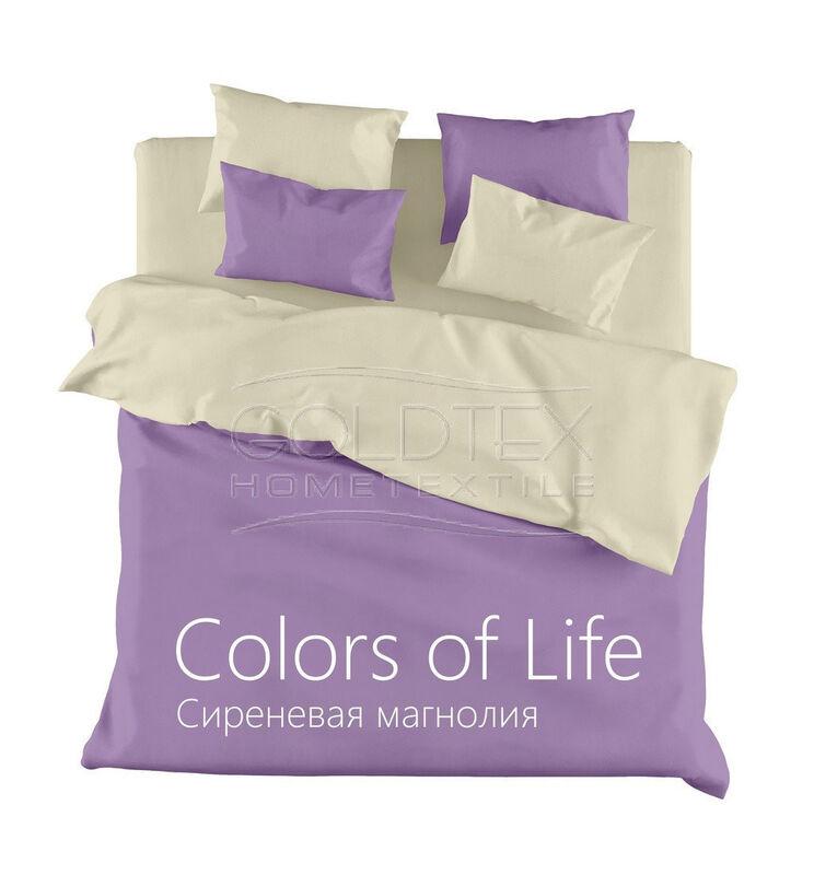 Подарок Голдтекс Полуторное однотонное белье «Color of Life» Сиреневая магнолия - фото 1