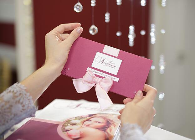 Магазин подарочных сертификатов Lesante Подарочный сертификат - фото 2