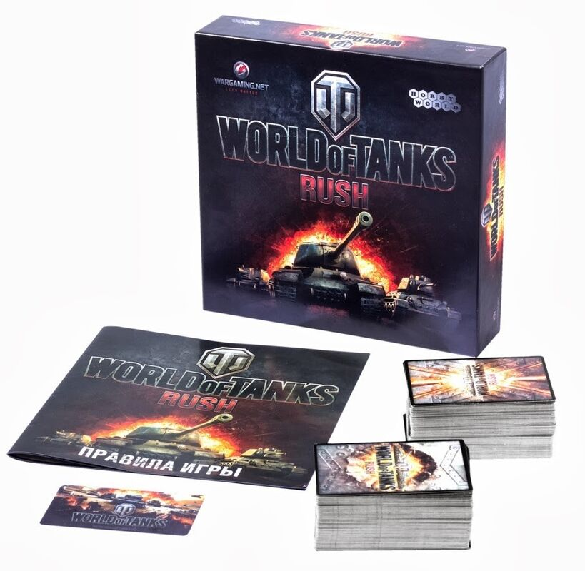 Подарок на Новый год Hobby World Игра настольная «World of Tanks: Rush» - фото 2