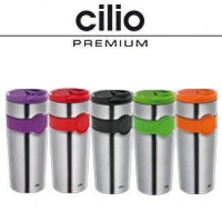 Подарок Cilio Термокружка «Trendy» 400 мл. 542226 - фото 1