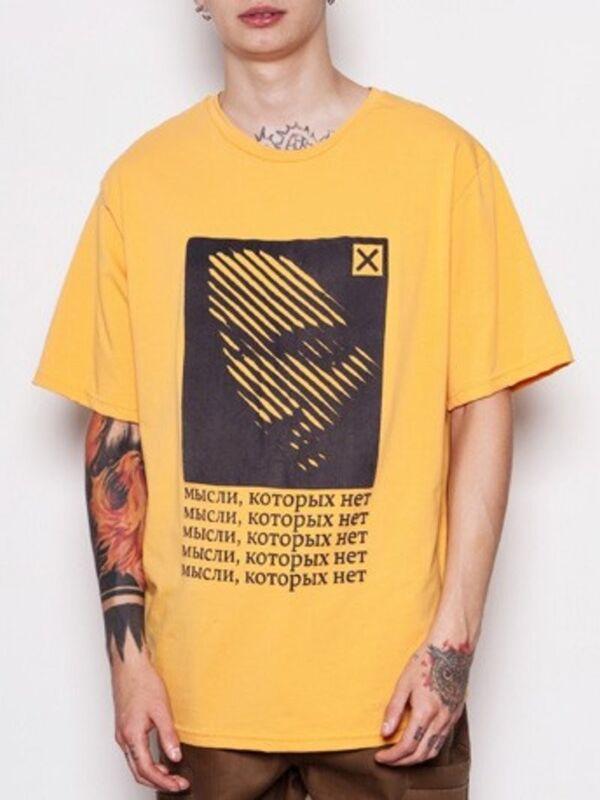 Кофта, рубашка, футболка мужская SoWhat Футболка «Мысли» SKU0092000 - фото 2