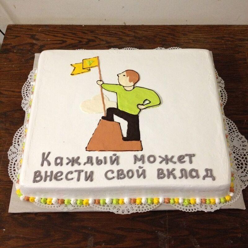 Торт МЕГАТОРТ Торт «Аливария» - фото 1