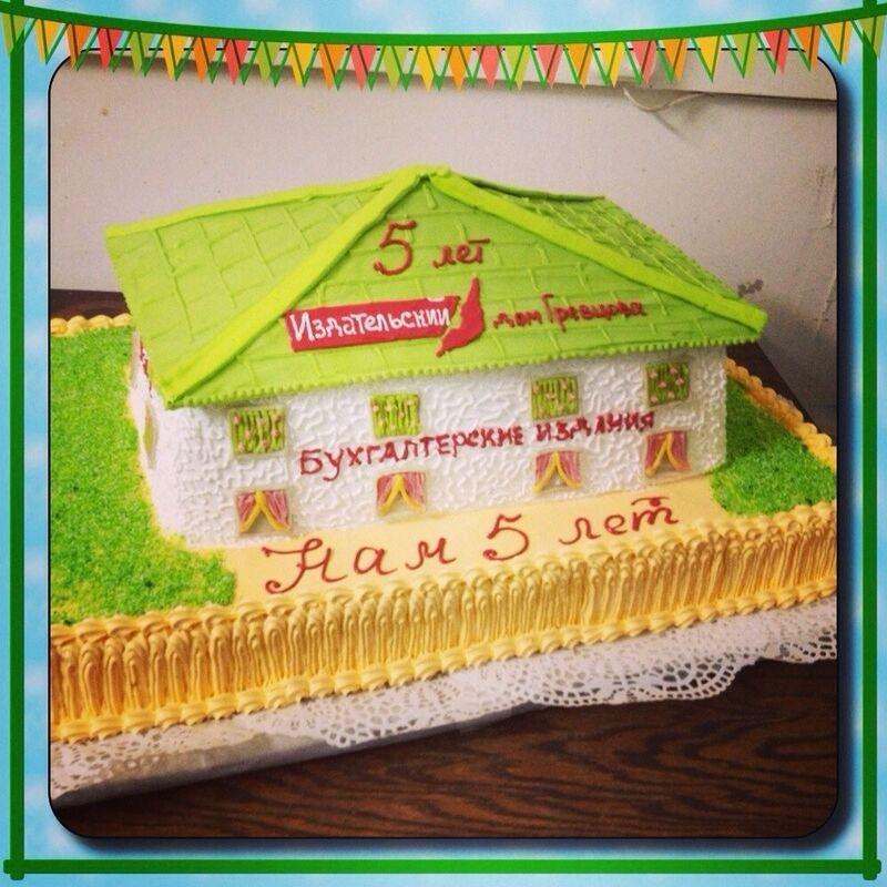 Торт МЕГАТОРТ Торт «Издательство» - фото 1