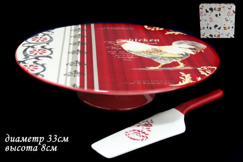 Подарок Lenardi Тортовница с лопаткой «Итальянский петух» 127-059 - фото 1