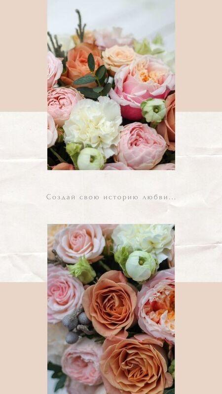 Магазин цветов Cvetok.by Букет «Откровение» - фото 4
