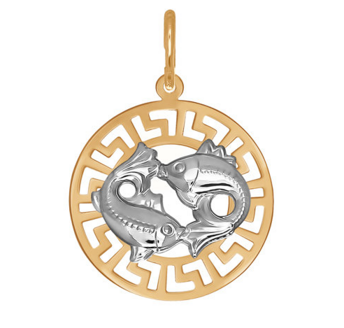 Ювелирный салон Sokolov Подвеска «Знак зодиака Рыбы» из золота 031305 - фото 1