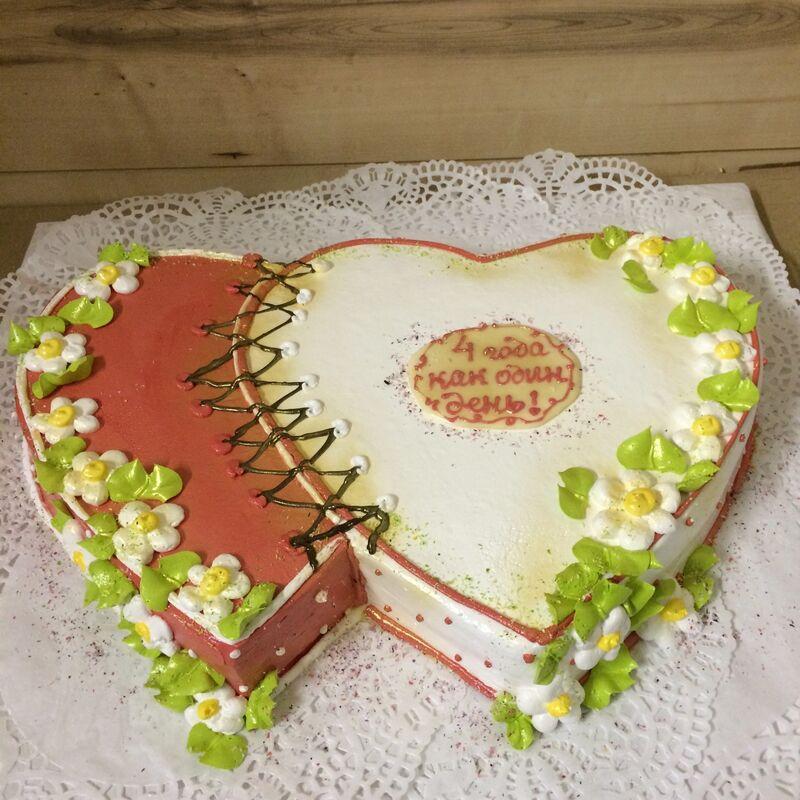 Торт МЕГАТОРТ Торт «4 года как один день!» - фото 1