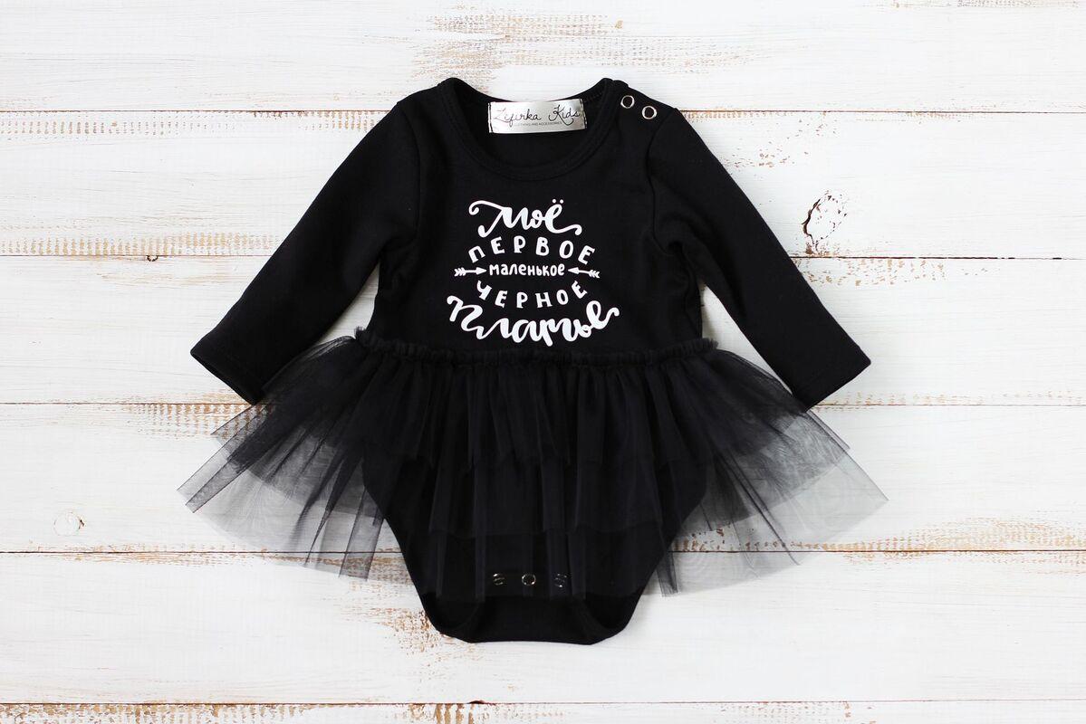 Платье детское Zefirka Kids Первое маленькое черное платье - фото 1