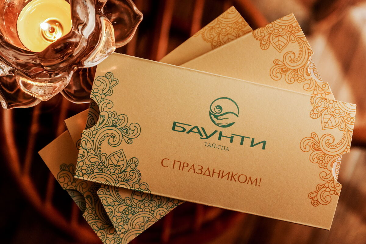 Магазин подарочных сертификатов Баунти тай-спа Подарочный сертификат «Романтика для двоих» - фото 4