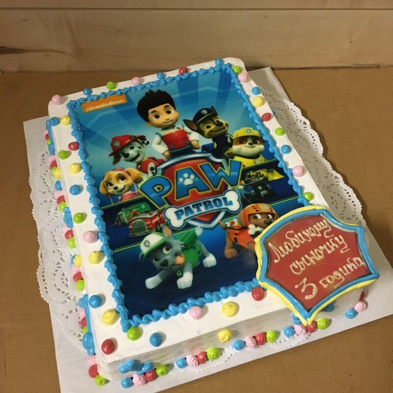 Торт МЕГАТОРТ Торт «Сыну 3 года» - фото 1