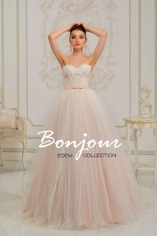 Свадебное платье напрокат Bonjour Платье свадебное «Adria» из коллекции EDEM L'ECLAT 2016 - фото 1