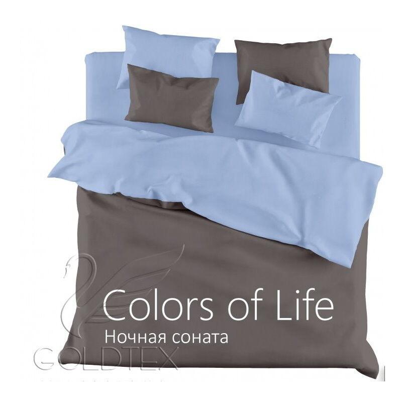 Подарок Голдтекс Сатиновое двухстороннее постельное бель «Color of Life» Ночная Соната - фото 1