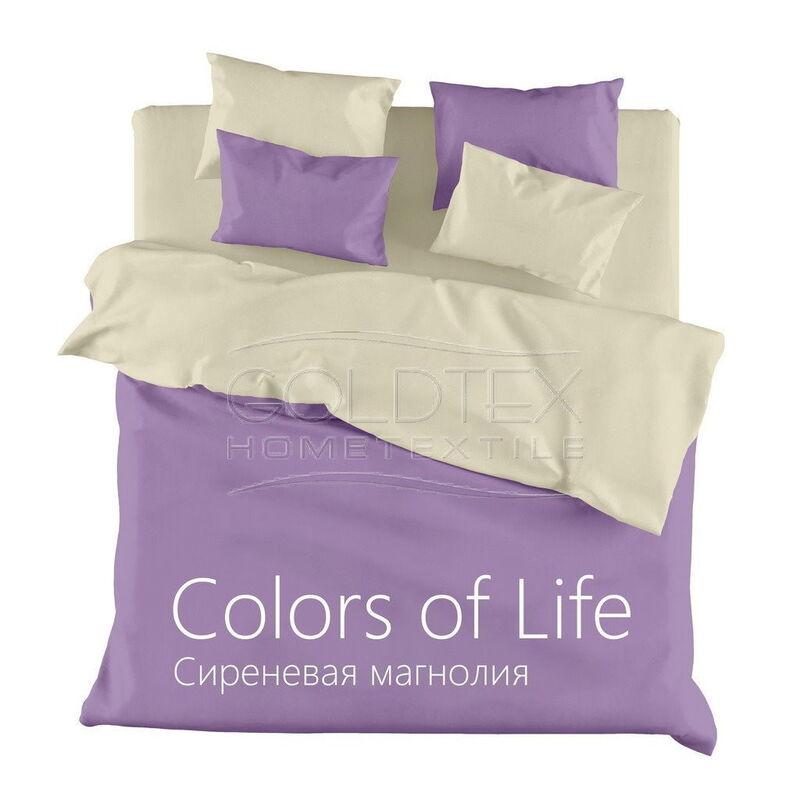 Подарок Голдтекс Сатиновое двухстороннее постельное бель «Color of Life» Сиреневая Магнолия - фото 1