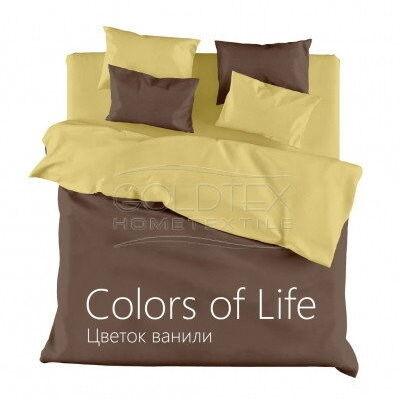 Подарок Голдтекс Двуспальное однотонное белье «Color of Life» Цветок Ванили - фото 1