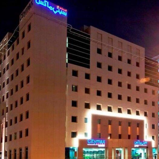 Туристическое агентство Новая Планета Пляжный авиатур в ОАЭ, Дубай, Citymax Hotel Bur Dubai 3* - фото 1