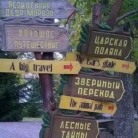 Организация экскурсии Виаполь Экскурсия «Белая Русь: Минск – Брест 5 дней» - фото 1