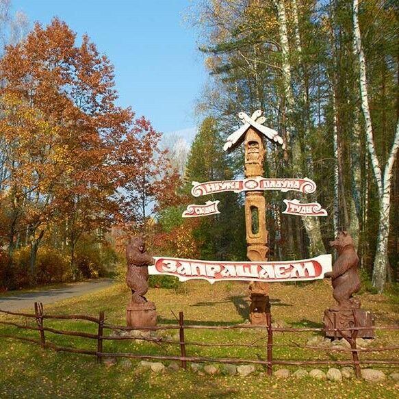 Организация экскурсии Дортур Экскурсия «Белая Русь: Минск - Березина, 5 дней» - фото 1
