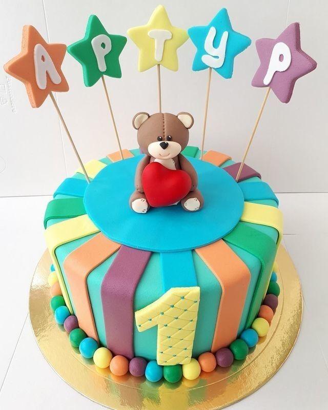 Торт Заказторта.бай Детский торт №10 - фото 1