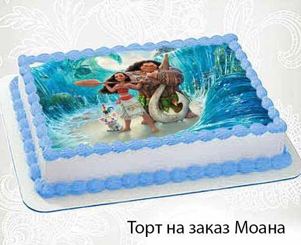 Торт Tortas Торт на заказ «Моана» - фото 1