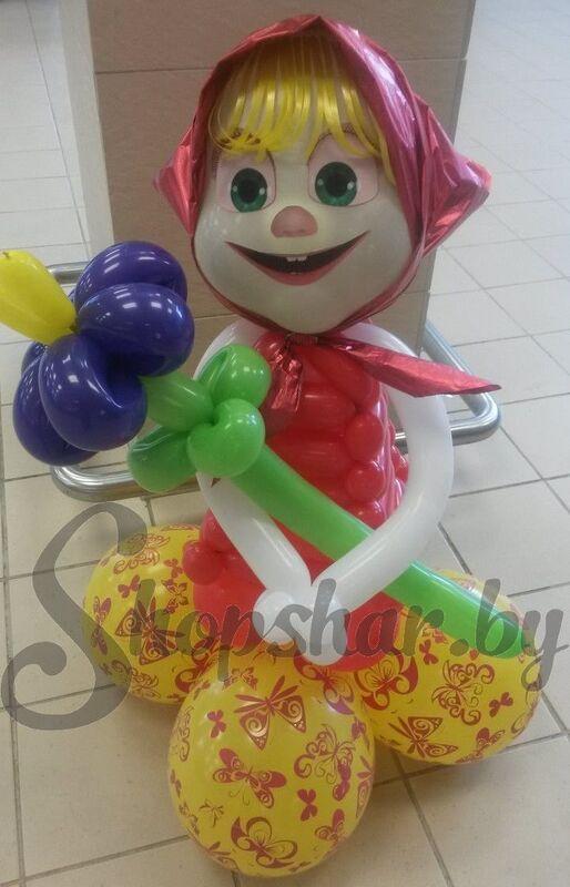 Подарок Весёлый праздник Маша из воздушных шаров - фото 1