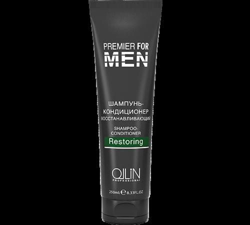 Уход за волосами OLLIN Шампунь-кондиционер восстанавливающий Premier For Men - фото 1