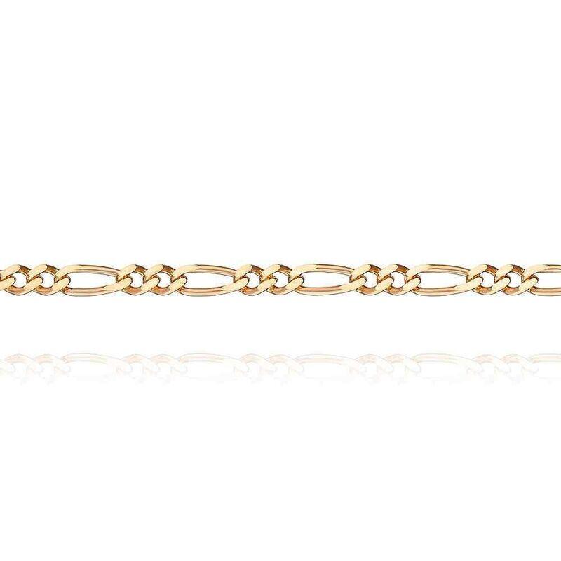 Ювелирный салон Адамас Цепь золотая цф250а2-а51 - фото 1