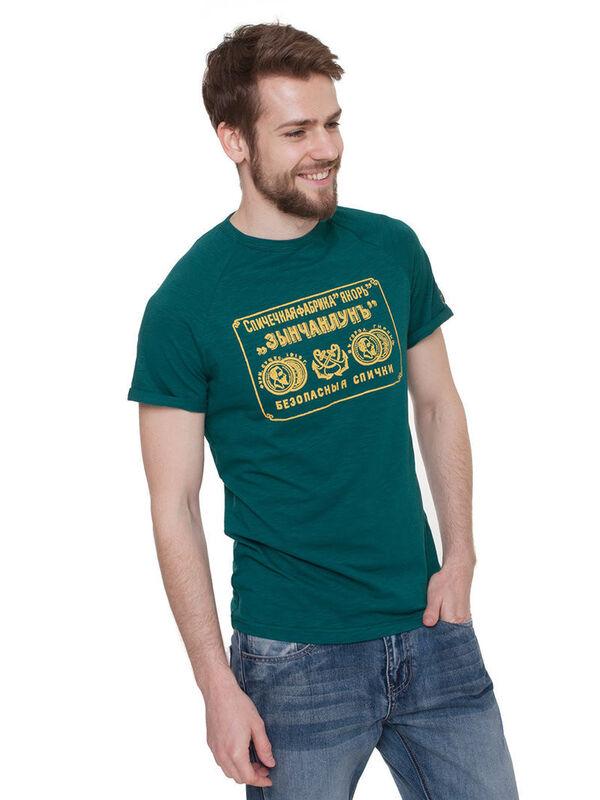 Кофта, рубашка, футболка мужская Запорожец Футболка «Зынчанлунъ» SKU0121000 - фото 3