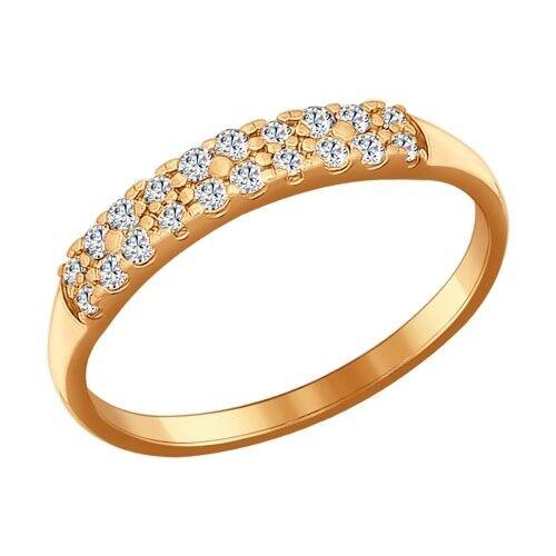 Ювелирный салон Sokolov Кольцо из золоченого серебра 93010535 - фото 1