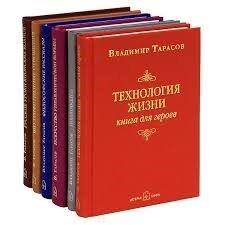 Книжный магазин Владимир Тарасов Книга «Избранное (количество томов: 6)» - фото 1