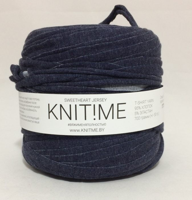 Товар для рукоделия Knit!Me Ленточная пряжа Sweetheart Jersey - SJ459 - фото 1
