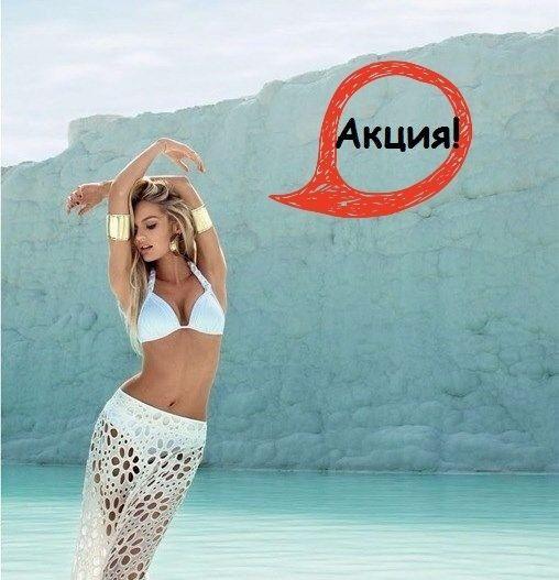 Туристическое агентство Южный край Туры в Турцию по акционным ценам. Выгода до 38% - фото 1