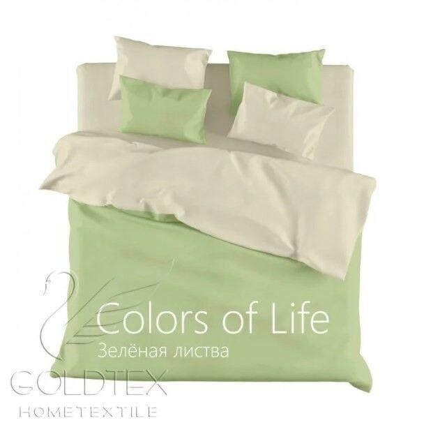Подарок Голдтекс Двуспальное однотонное белье «Color of Life» Зеленая листва - фото 1