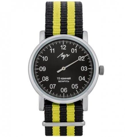 Часы Луч Наручные часы «Однострелочник» 77471770 - фото 1