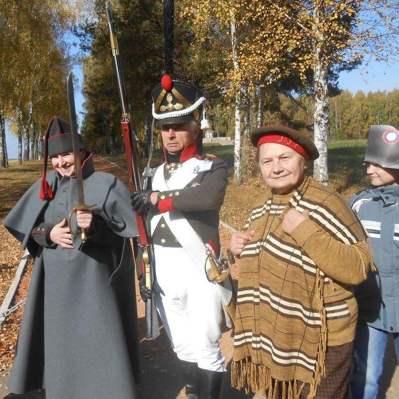 Организация экскурсии Сити Бас Квест-экскурсия «Клад Наполеона» - фото 1