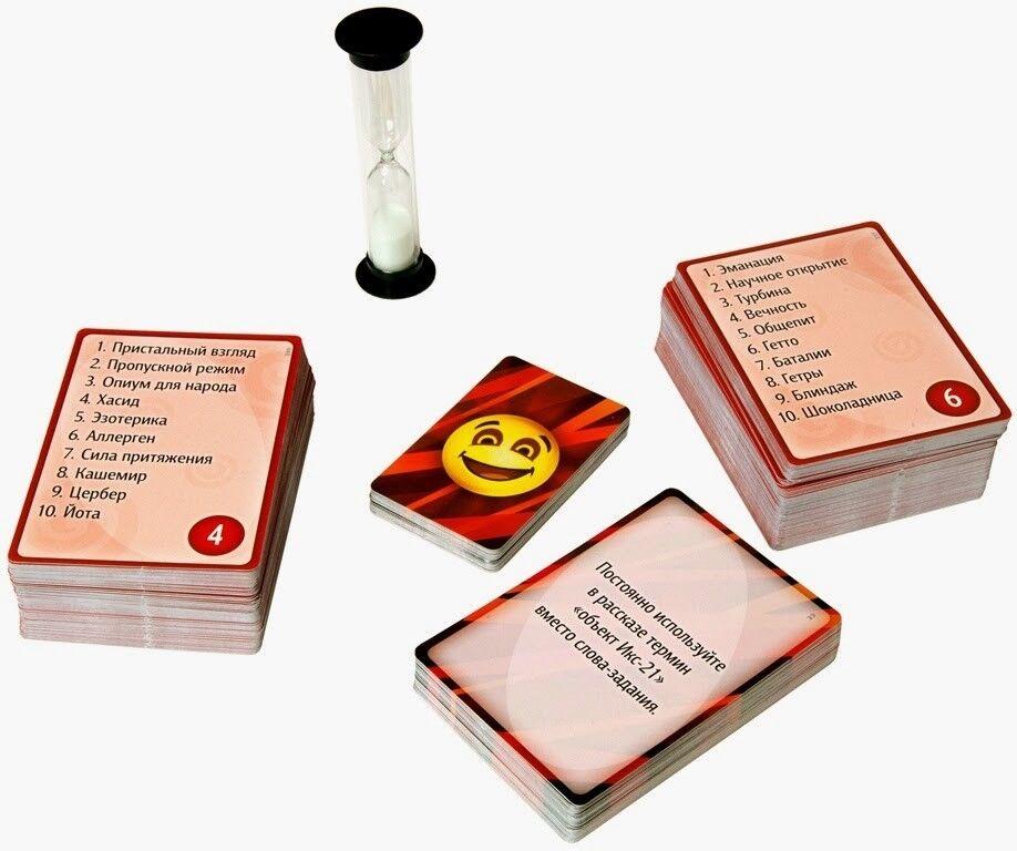 Магазин настольных игр Hobby World Настольная игра «Воображарий: Вечеринка» - фото 5